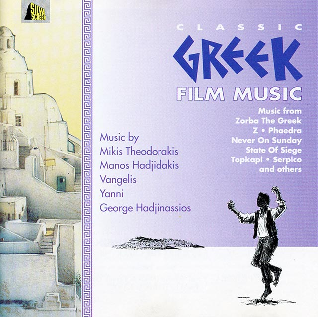 Classic Greek Film Music